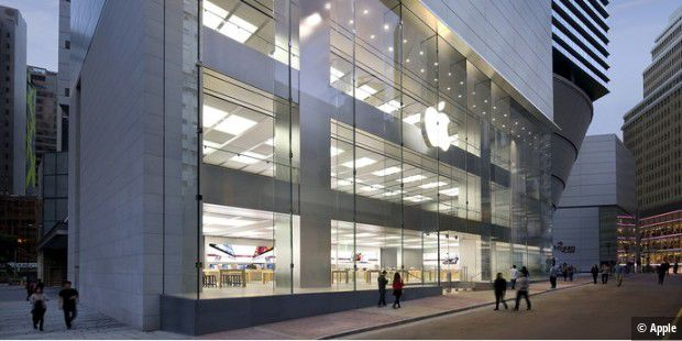 Apple Store Hongkong