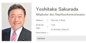 Japans Cyber-Security-Minister kennt keine PCs